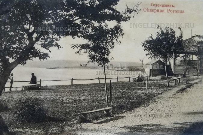Геленджик 1910г