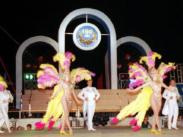 Геленджик карнавал