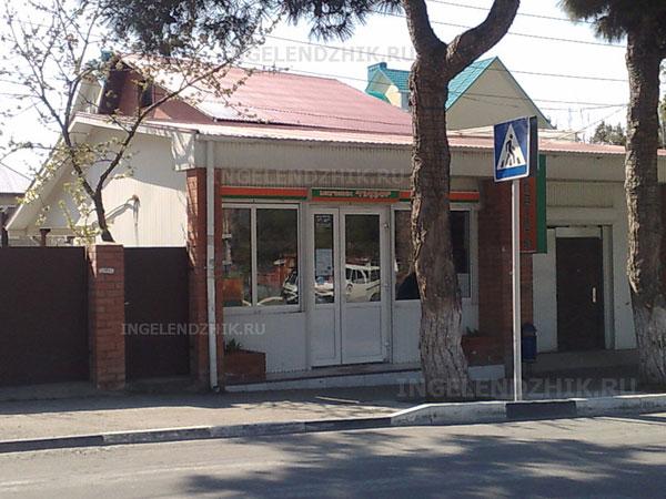 Геленджик, продуктовый магазин на улице Черняховского